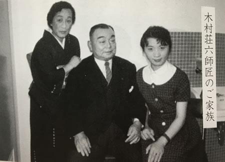 奇術師 アダチ龍光 年表wiki